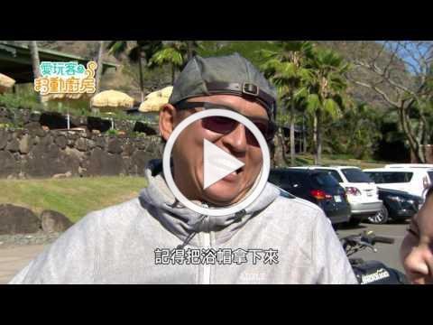 【夏威夷】出動獵捕超鮮食材,晒太陽的生蠔,喝海水的蘆筍,通通產自陽光夏威夷【愛玩客之移動的廚房】#262