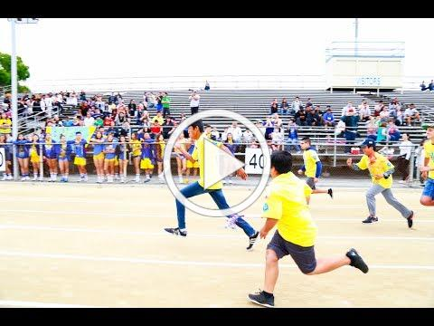 GGUSD Special Needs Students Performed Olympic Feats at 48th Annual Special Games