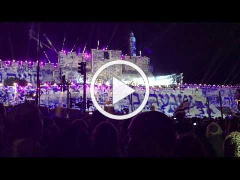 מופע 50 לאיחוד ירושלים - אנא בכוח