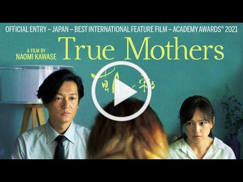 True Mothers (2020)   Trailer   Naomi Kawase   Hiromi Nagasaku   Arata Iura   Aju Makita