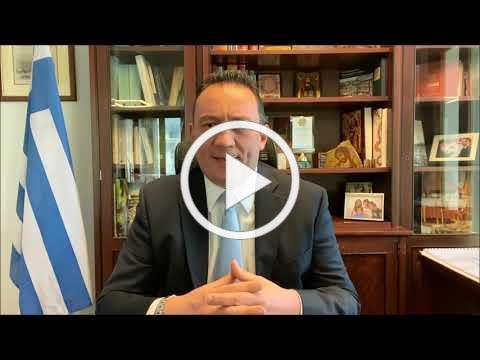 Message from the Deputy Minister for the AHEPA conference