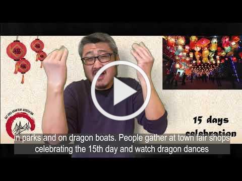 Lunar New Year CC