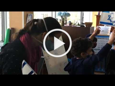 Yom HaAtzmaut Celebration in 1st/2nd grade