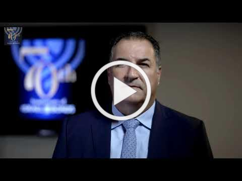 A High Holy Days Message from Israel Bonds President & CEO Israel Maimon