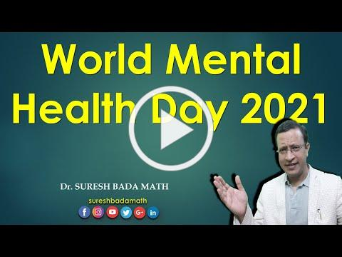 World Mental Health Day 2021 | Mental Health in an unequal World | World Mental Health Day