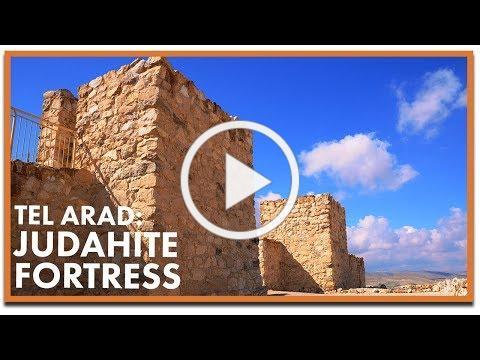 Exploring Tel Arad: An Ancient Canaanite and Israelite City