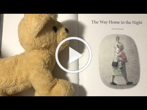 Bedtime with Clio - The Way Home in the Night by Akiko Miyakoshi