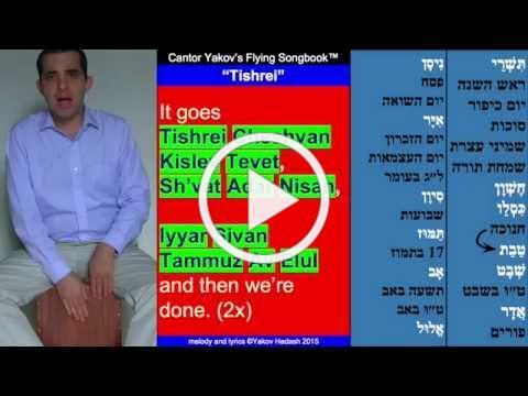 Cantor Yakov: Tishrei (Hebrew calendar song)
