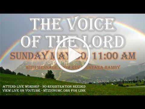 Mt Zion UMC Marietta Livestream - May 30, 2021