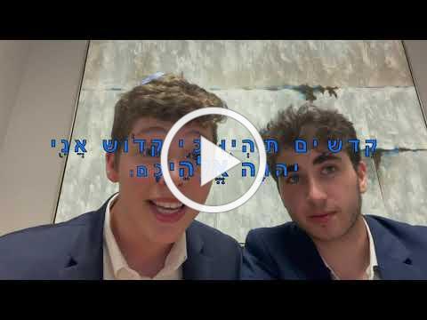 Beren Boys Bekius: Parshiot Acharei Mot & Kedoshim