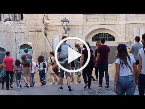 Erasmus Plus Cultural Exchange in Palestine