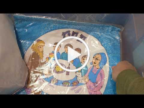 Passover Gift Shop Video