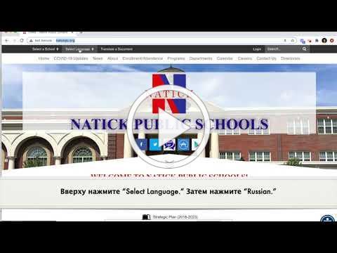 How to Read NPS News in Russian - Как читать новости NPS на русском языке