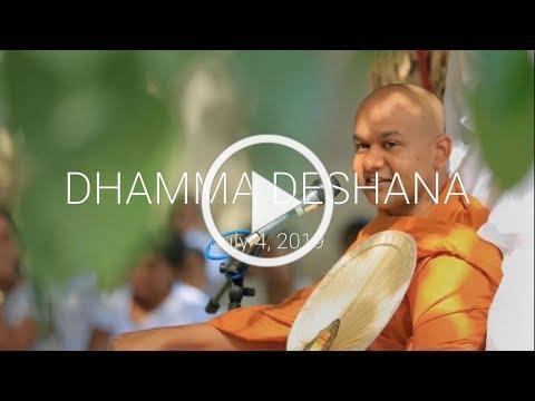 Dharma talk with the Most Venerable Mawarale Bhaddiya Thero