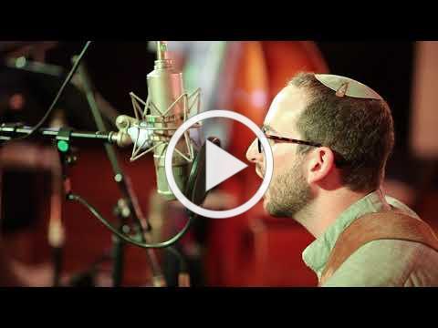 Hame'irah - Coleen Dieker and Josh Warshawsky