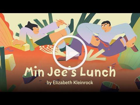 """""""Min Jee's Lunch"""" 