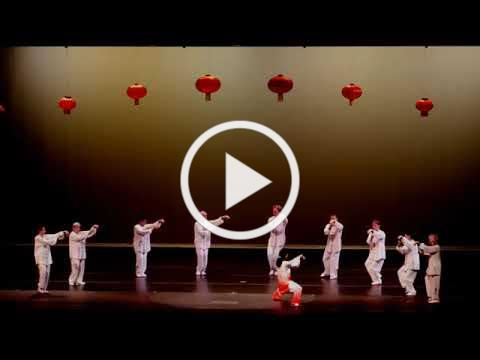 Aiping Tai Chi Austin 2019 Chinese New Year Performance