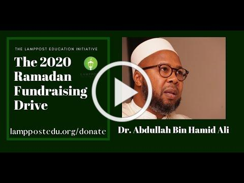 Why You Should Support The Lamppost Education Initiative: Dr. Abdullah bin Hamid Ali