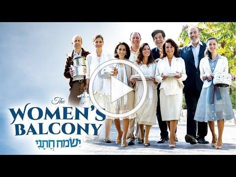 The Women's Balcony - Official U.S. Trailer