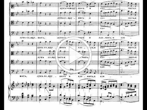 """Bortnyansky - 2-choir Concerto 3 """"Come and behold the works of God"""""""