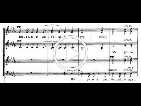 Grechaninov - Passion Week Op. 58-06 Now the powers of Heaven