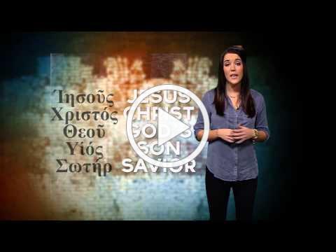 """Explaining the """"Fish Symbol"""" Christians Use   Break it Down"""