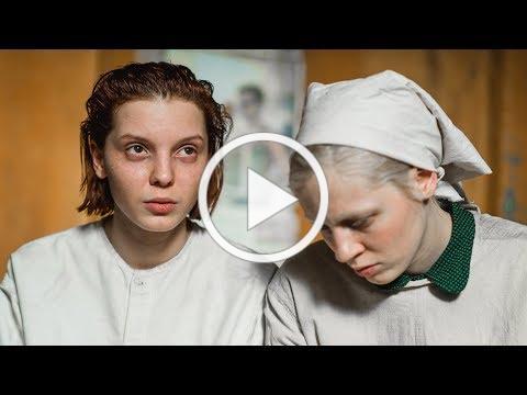 Beanpole - Official U.S. Trailer