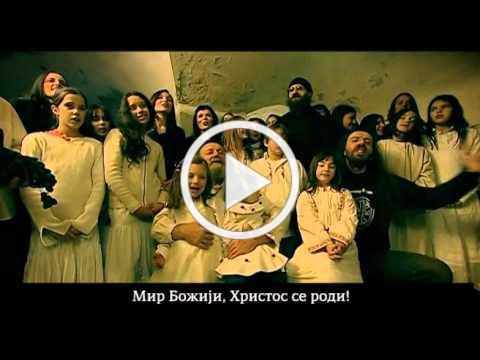 Анђели певају Божићна песма ЗВОНО ЗА СТУПОВЕ 064737 Andjeli pevaju