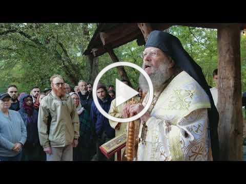 Archbishop Alexander's homily at the 2017 Hot Springs Orthodox campout liturgy