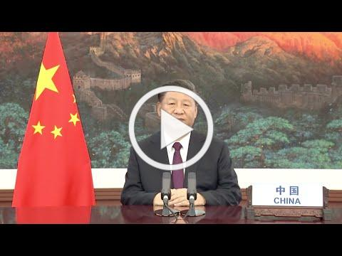 Xi Jinping speaks at high-level meeting to celebrate 75 years of the United Nations