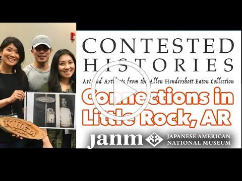 Contested Histories: Connections in Little Rock, AR