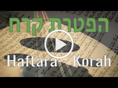 Haftara - Korah : הפטרת קרח