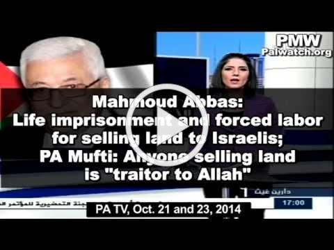 Abbas decrees life imprisonment for selling land to Israelis