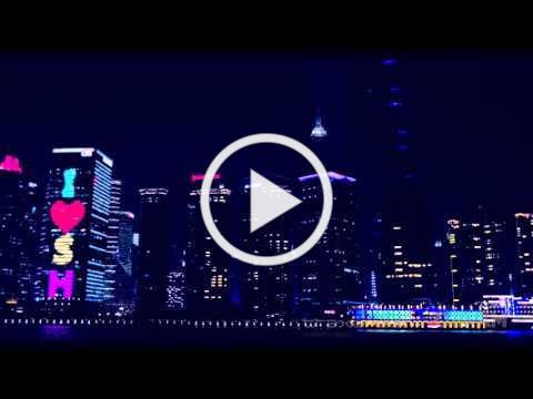 Shanghai Tower - Shanghai, China