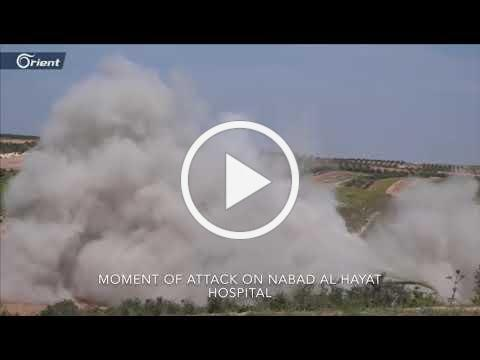 Attack on Nabad Al Hayat Hospital Syria