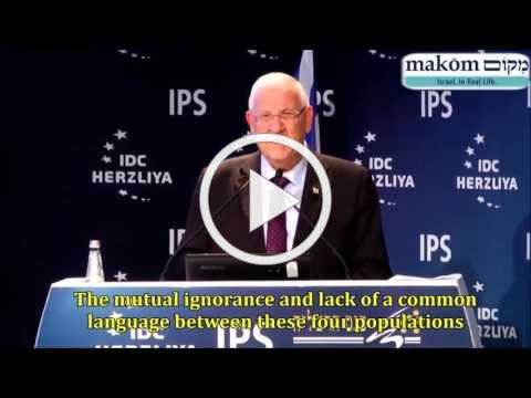 President Rivlin - Four Tribes in Israeli Society (English subtitles)