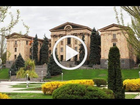 LIVE. 1st Session of Armenia's New Parliament
