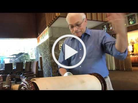 Torah Tutorial for B'nai Mitzvah Families