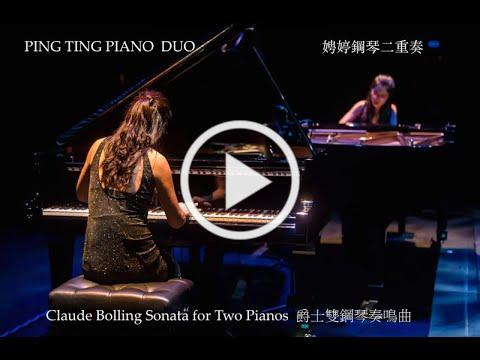"""Sonata for Two Pianos, Percussion and Double Bass"" by Claude Bolling"