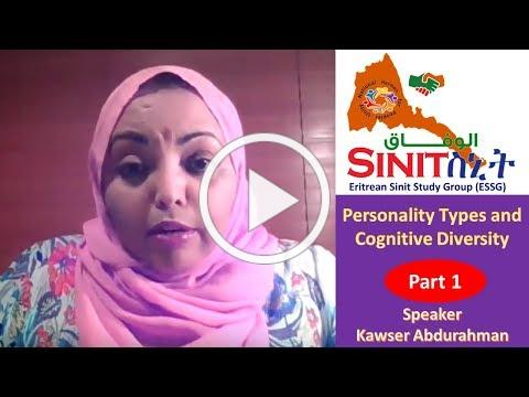 Part 1 - Personality Types and Cognitive Diversity