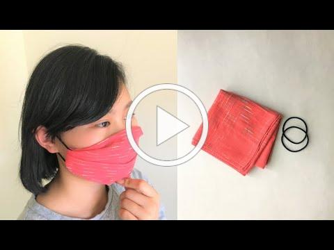 How To Make a Pleated Face Mask // Washable, Reusable, No-Sewing Required