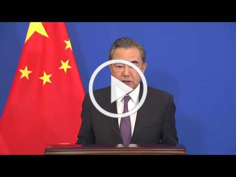 Remarks by State Councilor and Foreign Minister Wang Yi at the China-US Think Tanks Media Forum