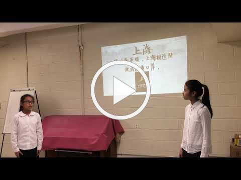 """SWAN After-school Middle School Students presenting """"Shanghai"""""""