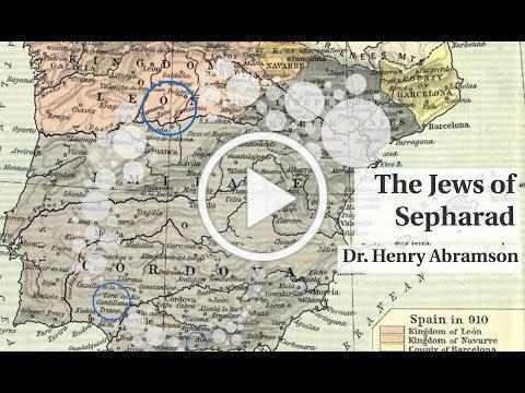 The Jews of Sepharad: Jewish History Lectures Fall 2017