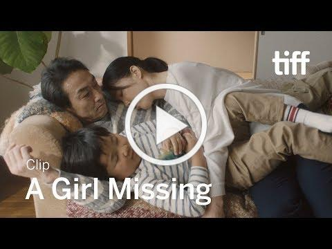 A GIRL MISSING Clip | TIFF 2019
