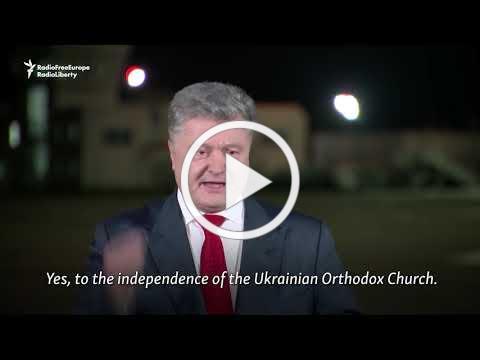 Poroshenko Hails Independence Of Ukrainian Orthodox Church