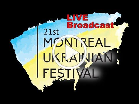 Festival Ukrainienne de Montréal 2020/Montreal Ukrainian Online Festivus 2020/Український фестиваль