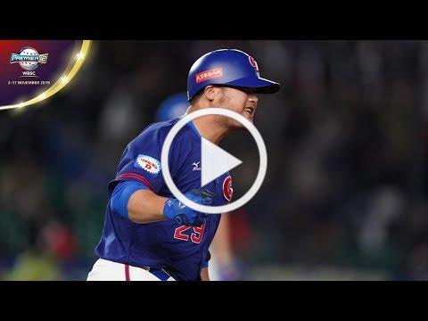 HIGHLIGHTS: Chinese Taipei v Korea - WBSC Premier12 2019