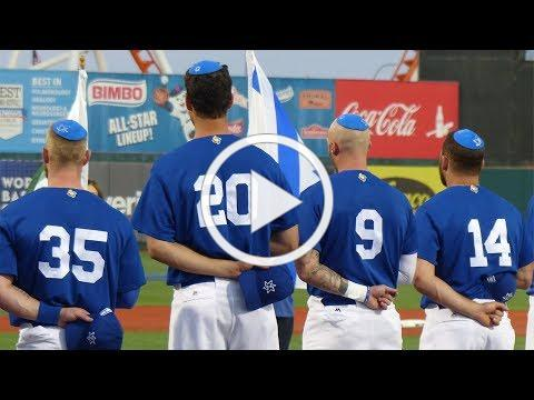 Heading Home: The Tale of Team Israel - Official Trailer