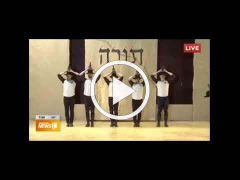 Fiddler on the Roof in Yiddish - Featuring the Bottle Dance